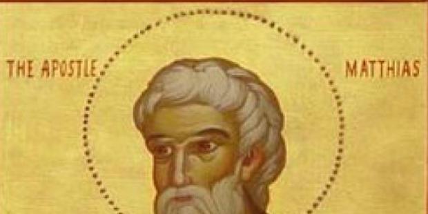 A eleição do apóstolo Matias e a nossa vocação